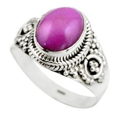 3.98cts natural purple phosphosiderite 925 silver solitaire ring size 7.5 r53312