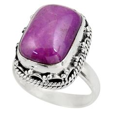 Clearance Sale- 6.80cts natural purple phosphosiderite 925 silver solitaire ring size 7 d39047