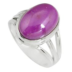6.58cts natural purple phosphosiderite 925 silver solitaire ring size 8 r19382