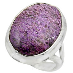 14.12cts natural purple purpurite 925 silver solitaire ring size 6.5 r28561