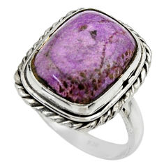 10.13cts natural purple purpurite 925 silver solitaire ring size 7.5 r28574