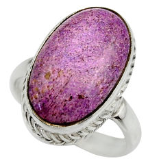 10.46cts natural purple purpurite 925 silver solitaire ring size 7.5 r28668