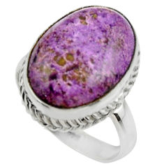 11.99cts natural purple purpurite 925 silver solitaire ring size 8 r28566