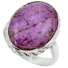 13.53cts natural purple purpurite 925 silver solitaire ring size 8 r28567
