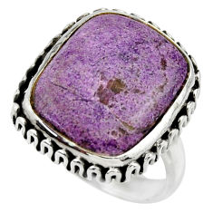 13.72cts natural purple purpurite 925 silver solitaire ring size 8 r28570