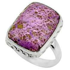 13.47cts natural purple purpurite 925 silver solitaire ring size 8 r28572