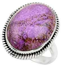 15.44cts natural purple purpurite 925 silver solitaire ring size 9 r28582
