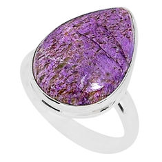 12.18cts natural purple purpurite stichtite silver solitaire ring size 9 r95596