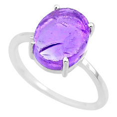 5.13cts natural purple raw amethyst rough 925 sterling silver ring size 9 r88904