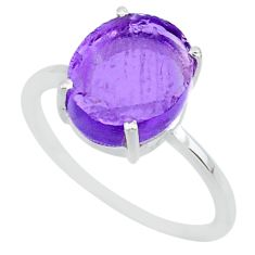 5.07cts natural purple raw amethyst rough 925 sterling silver ring size 9 r88912