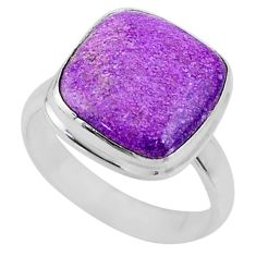 2.41cts natural purple stichtite 925 silver solitaire ring jewelry size 7 r63548