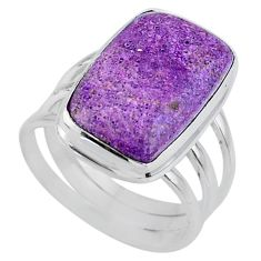 9.14cts natural purple stichtite 925 silver solitaire ring jewelry size 7 r63579
