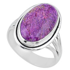 8.05cts natural purple stichtite 925 silver solitaire ring jewelry size 8 r63562