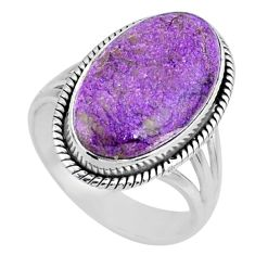 8.94cts natural purple stichtite 925 silver solitaire ring jewelry size 8 r63568