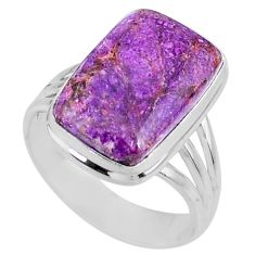 7.54cts natural purple stichtite 925 silver solitaire ring jewelry size 8 r63574