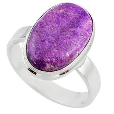 7.62cts natural purple stichtite 925 silver solitaire ring jewelry size 8 r66335