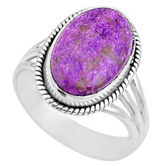 8.21cts natural purple stichtite 925 silver solitaire ring jewelry size 9 r63572