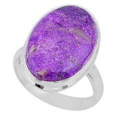 12.22cts natural purple stichtite 925 silver solitaire ring size 7.5 r63547
