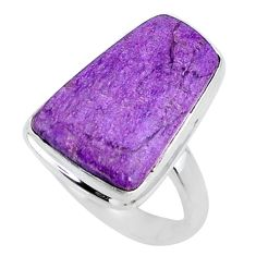 10.71cts natural purple stichtite 925 silver solitaire ring size 7.5 r63550