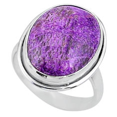 12.58cts natural purple stichtite 925 silver solitaire ring size 7.5 r63552
