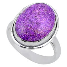 12.22cts natural purple stichtite 925 silver solitaire ring size 8.5 r63555