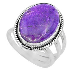 10.81cts natural purple stichtite 925 silver solitaire ring size 6.5 r63565