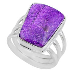 9.99cts natural purple stichtite 925 silver solitaire ring size 6.5 r63566