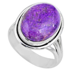 10.41cts natural purple stichtite 925 silver solitaire ring size 7.5 r63575