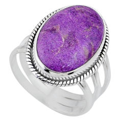 10.24cts natural purple stichtite 925 silver solitaire ring size 7.5 r63576