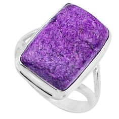 13.70cts natural purple stichtite 925 silver solitaire ring size 9.5 r66145