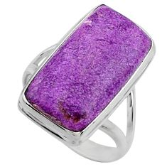 13.70cts natural purple stichtite 925 silver solitaire ring size 8.5 r66151
