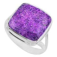 13.15cts natural purple stichtite 925 silver solitaire ring size 9.5 r66158