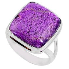 12.22cts natural purple stichtite 925 silver solitaire ring size 7.5 r66332