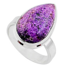 7.97cts natural purple stichtite 925 silver solitaire ring size 6.5 r66338