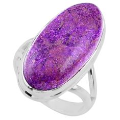 12.55cts natural purple stichtite 925 silver solitaire ring size 6 r66149