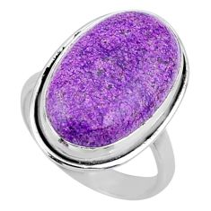 11.07cts natural purple stichtite 925 silver solitaire ring size 7 r63553