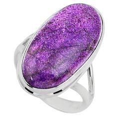 13.70cts natural purple stichtite 925 silver solitaire ring size 7 r66148
