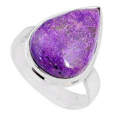 12.15cts natural purple stichtite 925 silver solitaire ring size 7 r66331