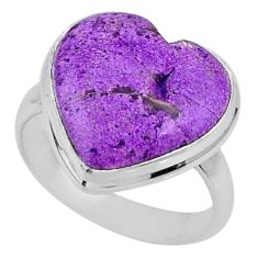11.55cts natural purple stichtite 925 silver solitaire ring size 8 r63546