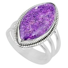 13.87cts natural purple stichtite 925 silver solitaire ring size 8 r63580