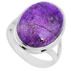 13.70cts natural purple stichtite 925 silver solitaire ring size 8 r66118