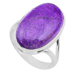 13.15cts natural purple stichtite 925 silver solitaire ring size 8 r66143