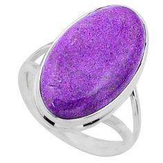 13.70cts natural purple stichtite 925 silver solitaire ring size 9 r66156