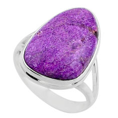 12.55cts natural purple stichtite fancy silver solitaire ring size 8.5 r66160