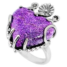 13.70cts natural purple stichtite heart 925 silver heart ring size 8 r67511