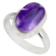 5.16cts natural purple sugilite 925 silver solitaire ring jewelry size 8 d39074