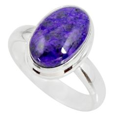 4.94cts natural purple sugilite 925 silver solitaire ring jewelry size 8 r34381