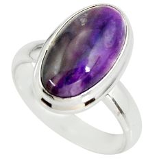 6.03cts natural purple sugilite 925 silver solitaire ring size 7.5 r34386