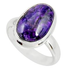 4.92cts natural purple sugilite 925 silver solitaire ring size 6.5 r34395