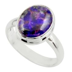 5.31cts natural purple sugilite 925 sterling silver ring jewelry size 8.5 r45016